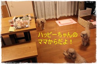 2013_0828_195823-IMG_1022.jpg