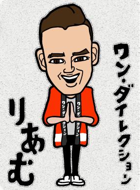 1d_liam_payne.jpg