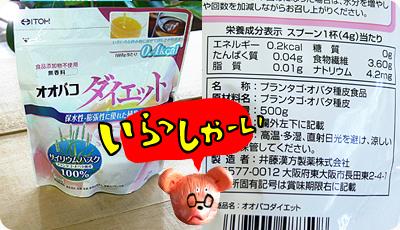 2012_1022_02.jpg