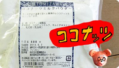 2013_0522_01.jpg
