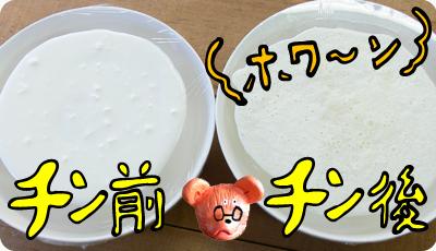 2013_0522_03.jpg