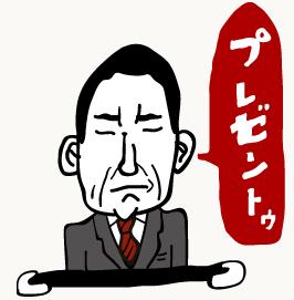 2013_0822_03.jpg