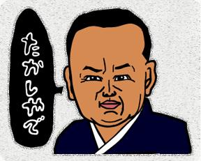 hosokawa_takashi_01.jpg