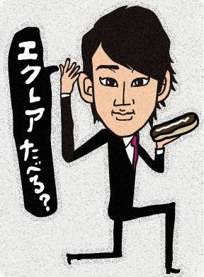 k_chan.jpg