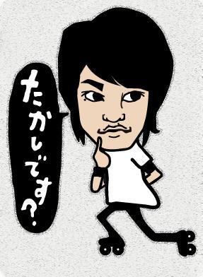 nikaido_takashi.jpg