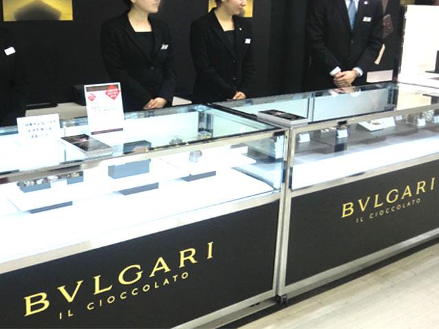 bvlgari_show.jpg