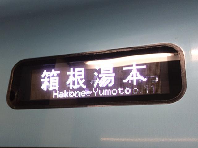 yumotoyuki.jpg