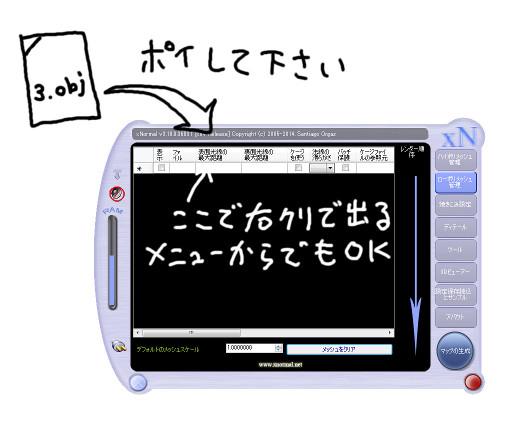 xnormal-3.jpg