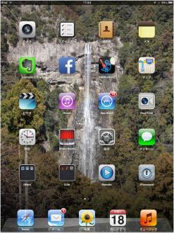iOS6から7へ_01