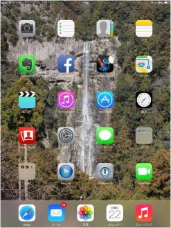 iOS6から7へ_02