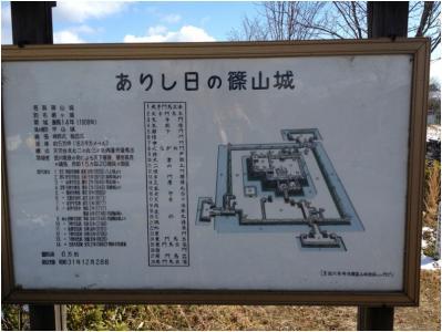 篠山250127_01_05