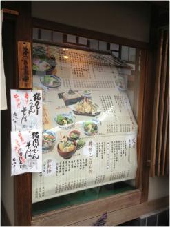篠山250127_5_07