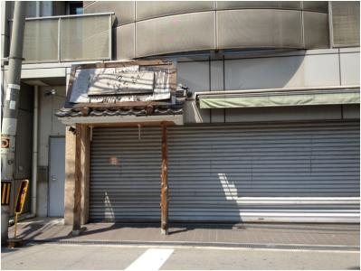 大阪市内250506_01