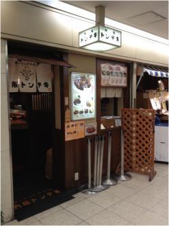 大阪トンテキ250627_04