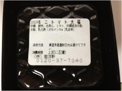 大福250628_02