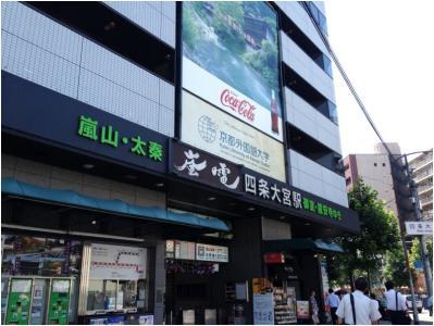 kyouto250711_01