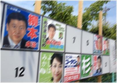 投票、行ってきました。250721
