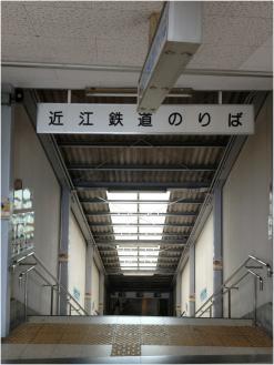 近江八幡250726_04