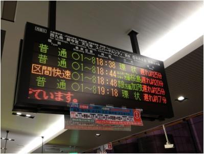 地震誤報250808_02