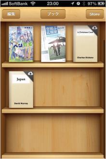 ibooks250822_01