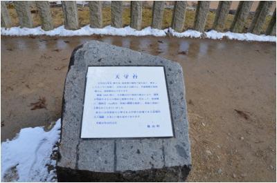 篠山250127_01_19