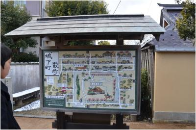 篠山250127_3_08