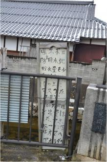 篠山250127_4_02