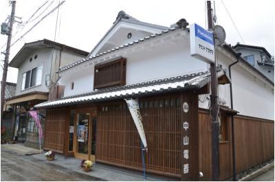 篠山250127_4_16