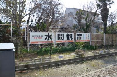 貝塚250303_03