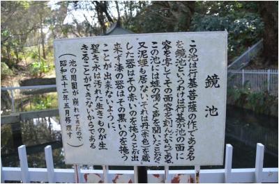 水間寺250303_03_08