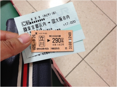 立川250926_11