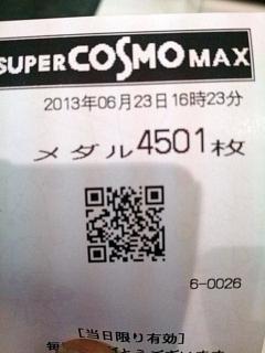 4501.jpg