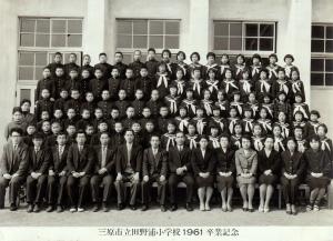 s-小学校卒業写真_0002