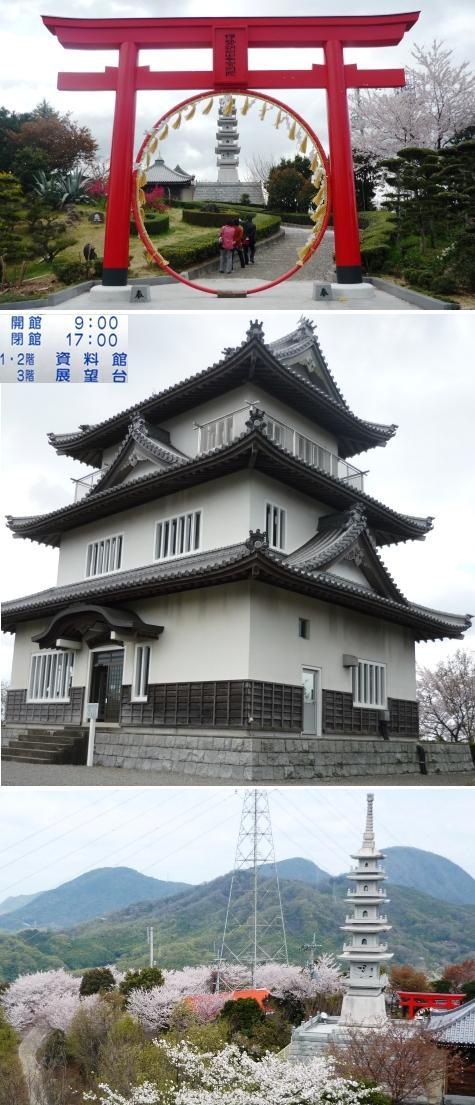 a朝日山3