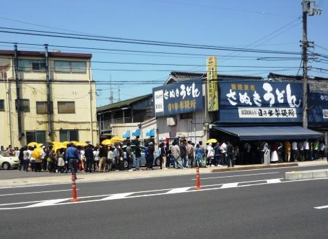 a日の出製麺所P1230397