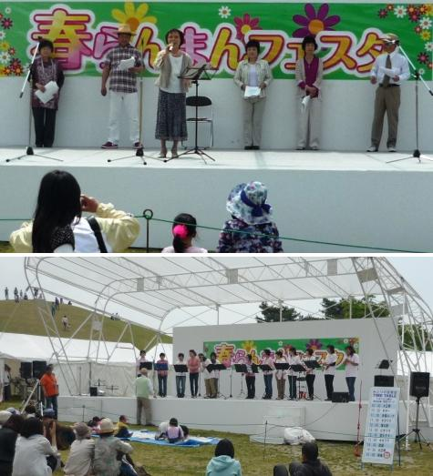 aまんのう公園P1230565