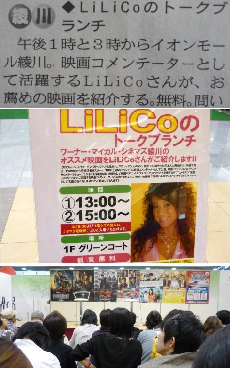 a LiLiCo P1230551