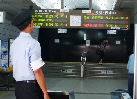 a宇多津駅P1250121