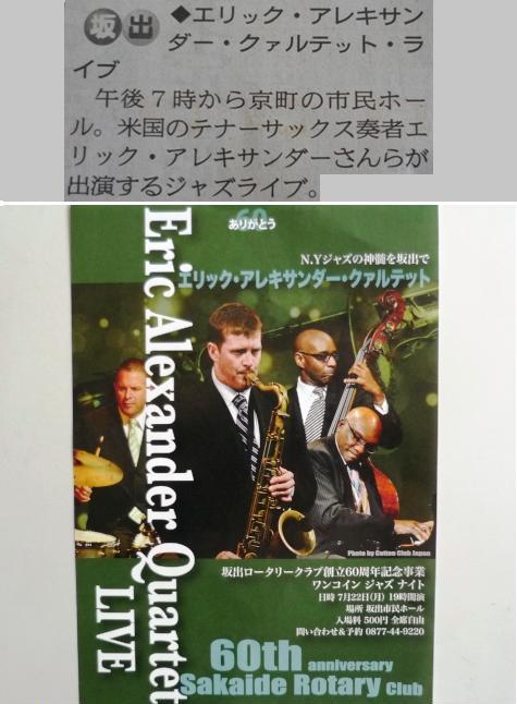 aジャズライブP1250220