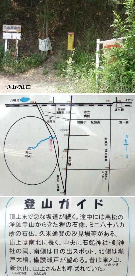 a角山1P1250240