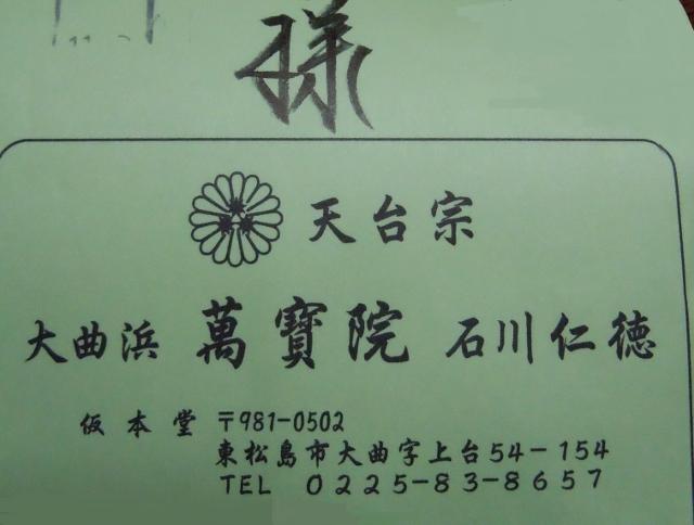 DSCN3993 (640x484)
