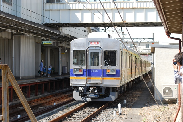 2013.5.24 nankai3000 (23)