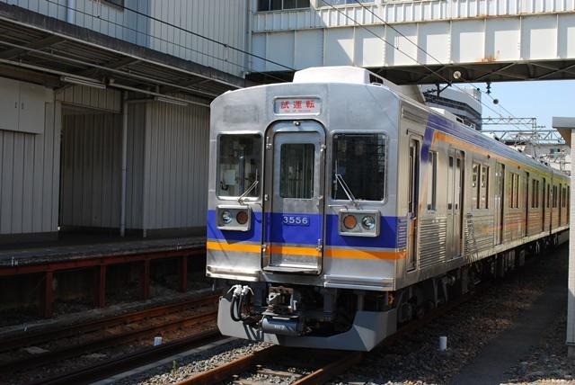 2013.5.24 nankai3000 (22)