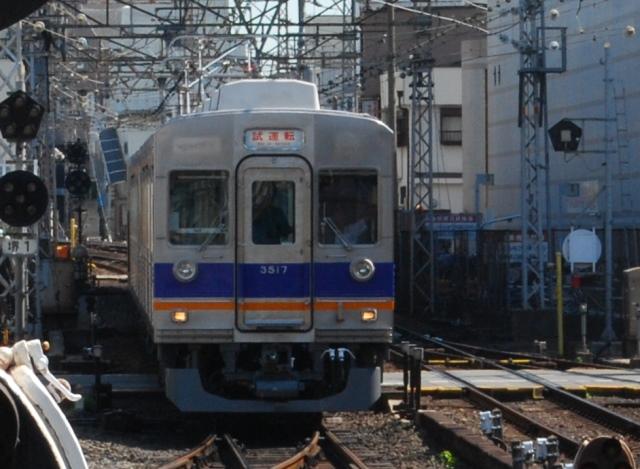 2013.5.24 nankai3000 (8)