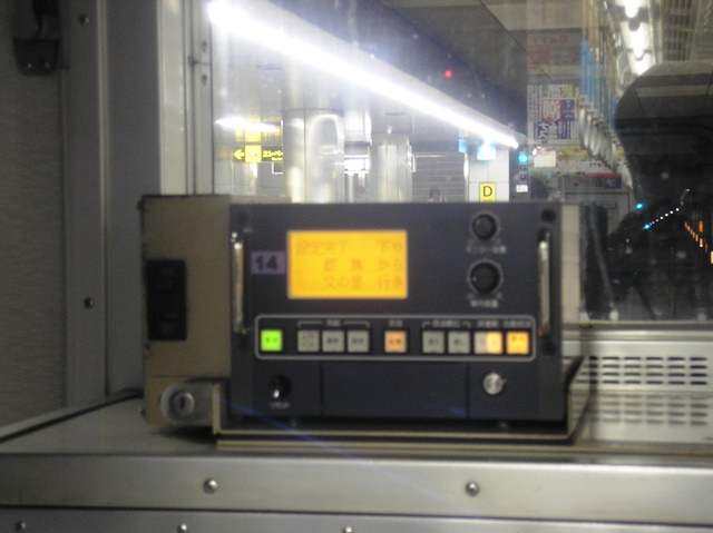 P6050039.jpg