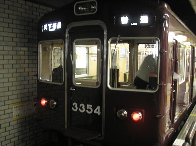 P6050052.jpg