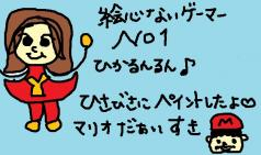 masaokun.jpg