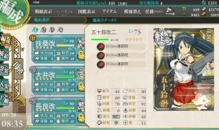 75suzu2.jpg