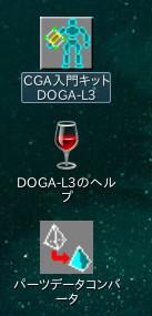 DOGA2.jpeg