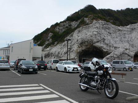 sirasaki026_R.jpg
